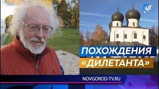 Главный редактор «Эха Москвы» Алексей Венедиктов разберется в истории памятника «Тысячелетие России»