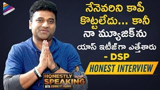 DSP Honest Interview | Sarileru Neekvvaru Movie | Honestly Speaking with Prabhu | Devi Sri Prasad