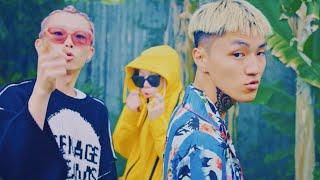 LEX, Only U, Yung sticky wom – STRANGER (Music Video)
