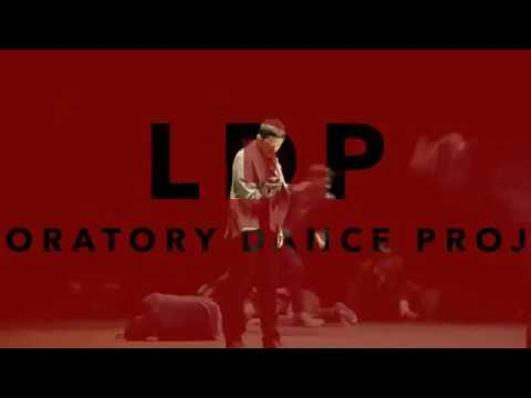 Laboratory Dance Project - 2019 LDP무용단 홍보영상