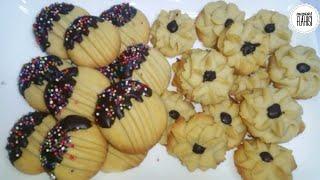 Jinsi ya kuoka biskuti bila oven – Mapishi rahisi