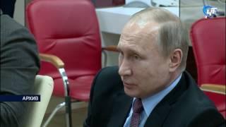 Опубликованы поручения Владимира Путина, составленные по итогам его встречи с новгородскими предпринимателями