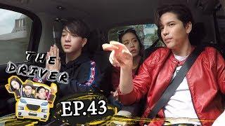 The Driver EP.43 - เต๋า เศรษฐพงศ์ + บาส สุรเดช