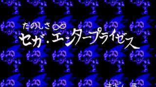 Sonic CD (J) - Fun is infinite