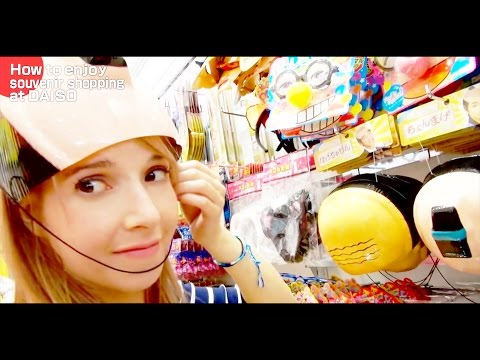 Video Your one stop shop for cheap souvenirs, Daiso ? - Sing Along Japan Guide with Micaela