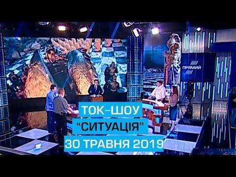 """Сергій Фурса на Ток-шоу """"Ситуація"""" на телеканалі Прямий"""
