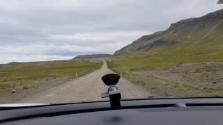 Правила рыбалки в исландии