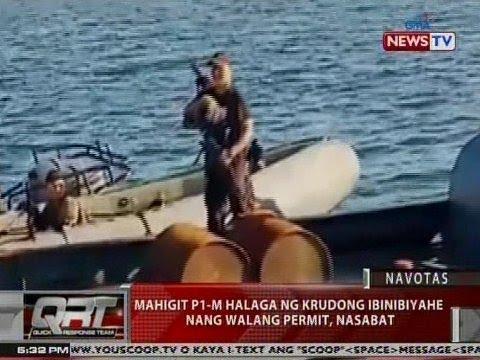 QRT: Mahigit P1-M halaga ng krudong ibinibiyahe nang walang permit, nasabat sa Navotas
