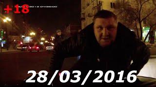 Подборка Аварий и Дтп Март 2016 Car Crash Compilation #22
