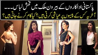 Pakistani Actresses Who Are Criticized For Wearing Bold Dresses Abroad