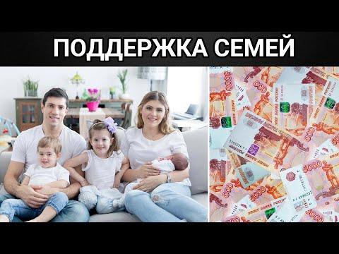 Поддержка семей в Крыму. Материнство и детство в условиях пандемии коронавируса.