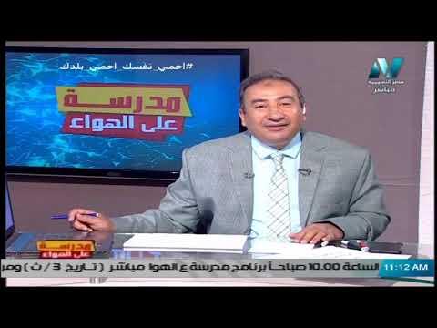 talb online طالب اون لاين لغة عربية الصف الثاني الثانوي 2020 (ترم 2) الحلقة 11 - مراجعة نحو دروس قناة مصر التعليمية ( مدرسة على الهواء )