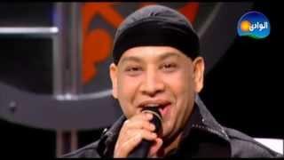اغاني حصرية Essam Karika - Hob Eah - Maksom Program / عصام كاريكا - حب ايه - من برنامج مقسوم تحميل MP3