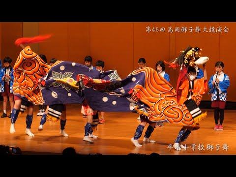 Hiramai Elementary School
