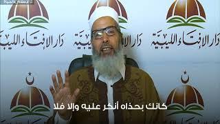 فيديو مميز / أبواب السلطان وفتنته