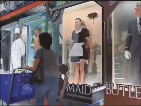 Реклама лотереи Mega Millions