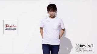 ポケットナイスTシャツの着用動画を再生