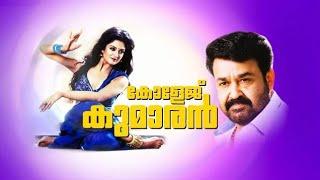 Malayalam super hit full movie collage kumaran
