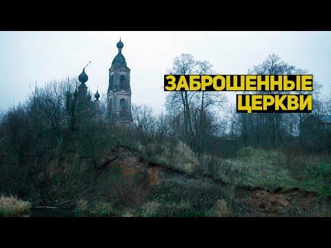 Церковь при 4 больнице ставрополь