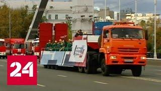 Москвичам и туристам показывают городскую спецтехнику - Россия 24