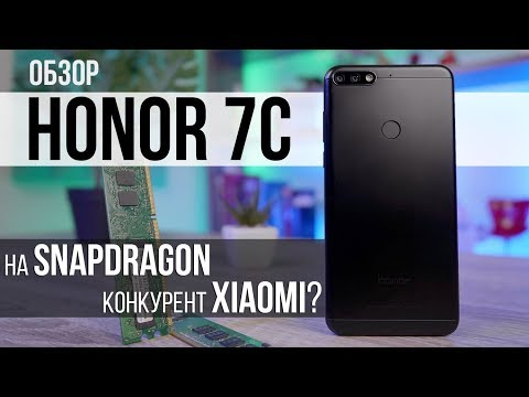 Обзор Honor 7C (32Gb, AUM-L41, blue)