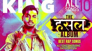 King Rocco's Rap Album | All MTV Hustle Songs Including BADNAAM RAJA ❤️