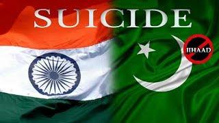JIhaad Suicide ll AAta Fame Sathwik || Director By Karan || Short Film Talkies