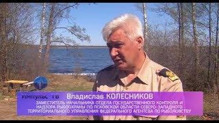 Озеро в псковской обл иван рыбалка