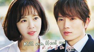 [Hangul+Eng] Auditory Hallucination - Jang Jae In (Feat.NaShow) || Ri Jin & Do Hyun