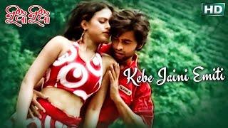 KEBE JAINI EMITI | Romantic Song | Santiraj Khosala | SARTHAK MUSIC | Sidharth TV