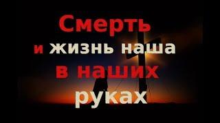Когда надвигаются леность, нерадение, расслабление. Православие. Молитва. Н.Е. Пестов