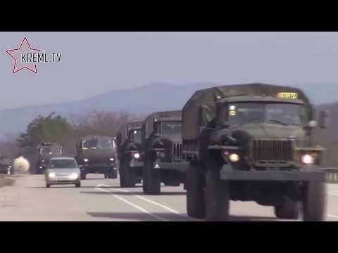 , title : 'Вежливые люди в  Крыму. Добрые Зеленые Человечки'