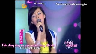 [Vietsub] Dáng em - Trương Lượng Dĩnh - Super girl 2005 - Jane Zhang - 你的样子 - 张靓颖
