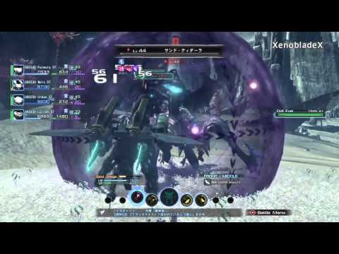 Видео № 2 из игры Xenoblade Chronicles X (Б/У) [Wii U]