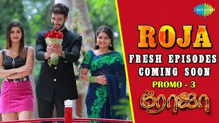 Love triangle - Twist in Roja's fresh Episode? Check out this Promo -3
