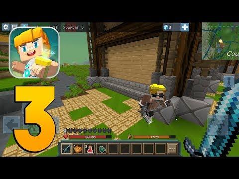 Blockman Go - PUBG Battle Field - Gameplay Walkthrough Part 3 (Minecraft)