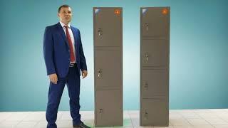 Шкаф офисный ШМ-180/3