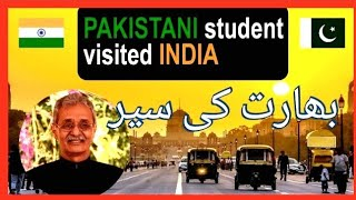 VISIT OF INDIA AS PAKISTANI UNIVERSITY STUDENTS | WHAT I SAW IN INDIA