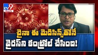 Dr.Noel Vinay Thomas on Worldwide Coronavirus outbreak - TV9