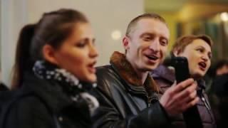 Флеш-моб на вокзале в Запорожье. Весна на Заречной улице