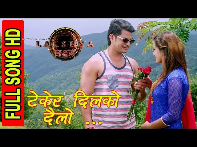 "Thumnail of ""Tekera Dil Ko Dailo"" Nepali Movie LAKSHYA Song HD"