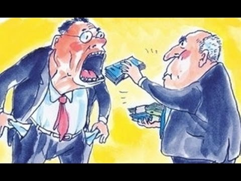 Административная ответственность юридических лиц за коррупционные правонарушения