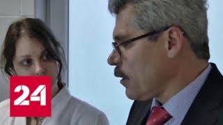 Олимпиада под вопросом: информатор WADA лежал в психушке и делал себе харакири - Россия 24