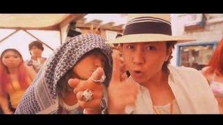 グッサマ!!~GOOD DAY OF SUMMER~(Special Edit) / TAK-Z & HAN-KUN