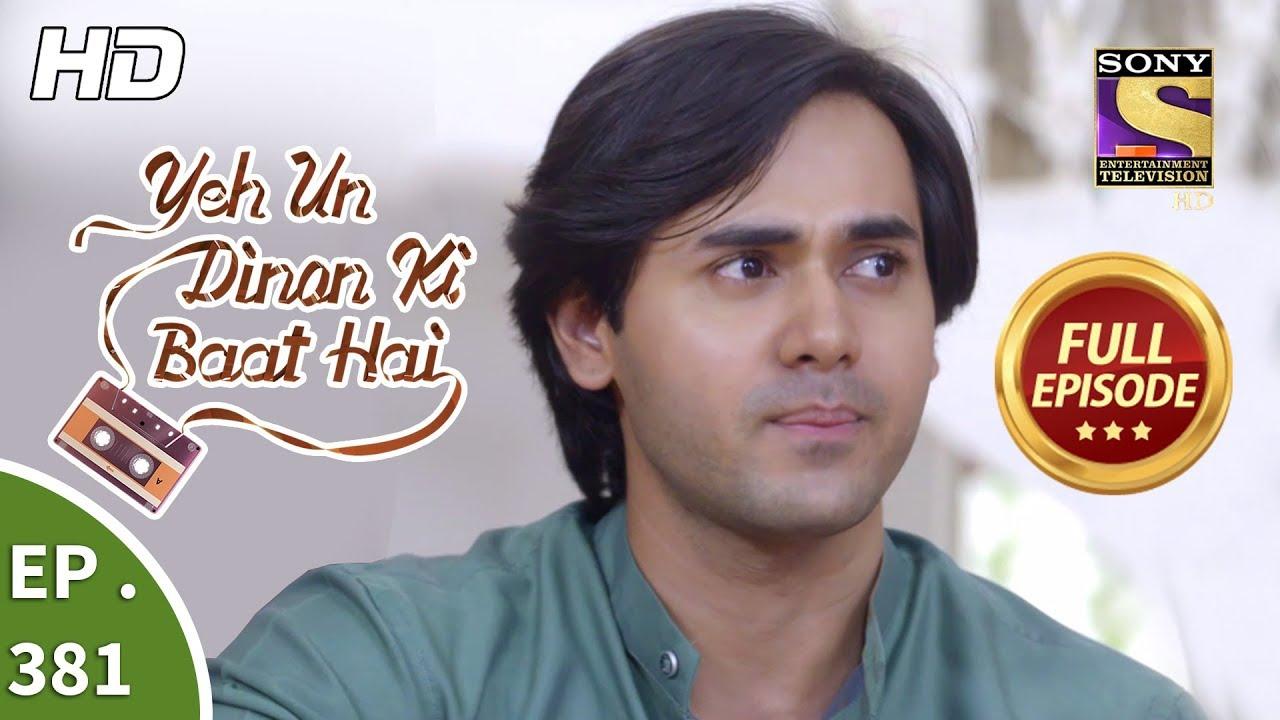 SET India | INTV Hindi | Page 890