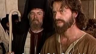 Paulus und die Göttlichkeit Jesu