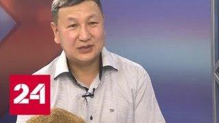 Житель Якутии продает шапку из шерсти мамонта за 10 тысяч долларов - Россия 24