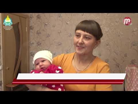 """В Бурятии начались первые """"дальневосточные"""" выплаты по случаю рождения третьего ребёнка"""