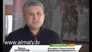 Ипотечный рынок в Алматы замер