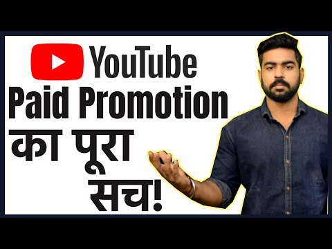 Reality of Youtube Paid Promotion and Sponsorship   अब आएगा पूरा सच बाहर   Praveen Dilliwala